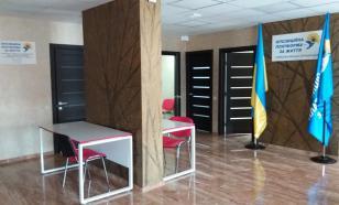 У офиса оппозиции в Киеве обезвредили бомбу