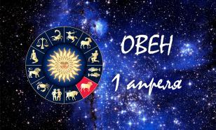 Астролог: рожденные 01.04 благородны