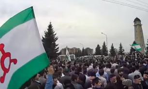 Кто организовал Майдан в Ингушетии