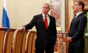 """Медведев планировал запустить """"американские"""" реформы"""