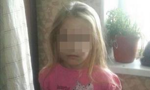 Объявление о продаже девочки в Челябинске выложил ее брат