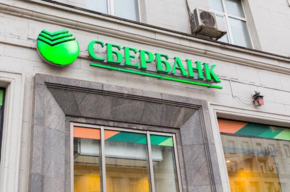 Сбербанк снизит ставки по ипотеке при электронной регистрации