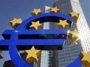 """Зоной евро займётся новая экономическая """"администрация"""""""