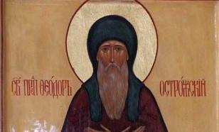 Феодор Острожский - воин, инок и святой