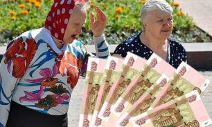 Работающим богатым пенсионерам предложили отменить пенсию