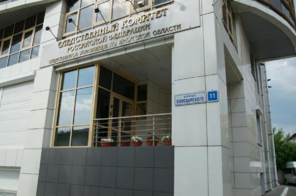 В Иркутской области будут судить убийцу, который скрывался 20 лет