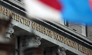 Дефицит бюджета России за 10 месяцев достиг 1,8 трлн рублей