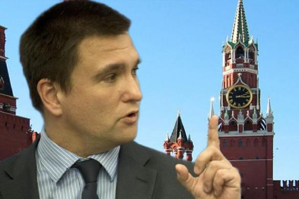 """На Украине призвали """"друзей и партнеров"""" вынудить РФ послушаться Международный трибунал в Гамбурге"""