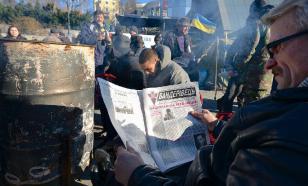 Как Майдан повлиял на Ближний Восток
