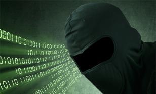 """Атаку вируса """"Petya.А"""" на Украине назвали """"тестовой"""" частью """"войны России против Украины"""""""
