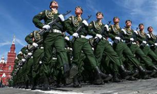 Общие военные традиции и обычаи