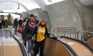 Столичную станцию метро переименовали на один день