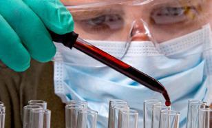 """Предложен метод """"предсказания"""" онкологического заболевания"""