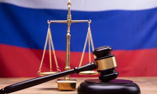 """""""Золотую"""" судью Хахалеву лишили полномочий"""