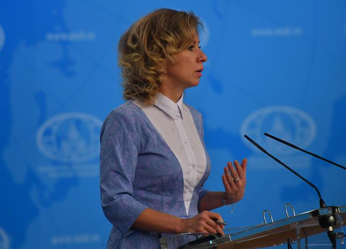 "Захарова объяснила, почему Госдеп США не любит ""СП-2"""
