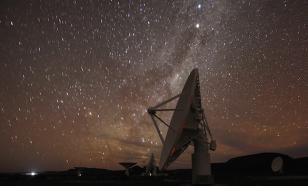 Пятнадцать таинственных радиосигналов из карликовой галактики перехватили ученые