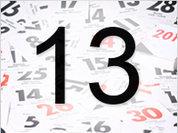 13 августа: День левшей, Ришелье, Бонни и Клайд
