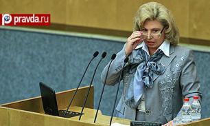 """Москалькова: """"Повышение пенсионного возраста — тормоз для молодых"""""""