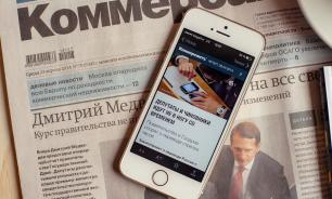 """Двух журналистов """"Коммерсанта"""" уволили из-за публикации статьи об отставке Матвиенко"""