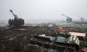 Авиационная бомба времен ВОВ уничтожила украинский БМП
