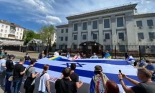 На Украине объяснили, почему акция за Израиль проходит у посольства России