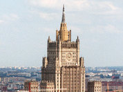 Российский МИД осмелел в критике ЕС