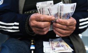 Малоимущие семьи получат от 30 тысяч рублей на решение текущих проблем