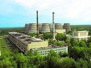 Крупнейший атомный центр окружают пожары?