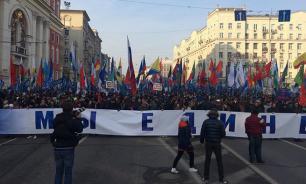 """В Москве проходит грандиозная акция """"Мы едины!"""""""