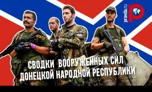 Даниил Безсонов об обстановке в ЛДНР