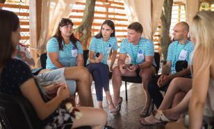 """На молодежном форуме """"Таврида"""" в Крыму обсудят историю и музеи"""