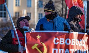 Митинги в поддержку Николая Платошкина прошли в ряде городов России