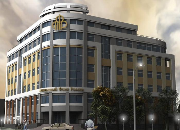 706 млн на новые здания в трёх регионах - у ПФР на себя деньги есть