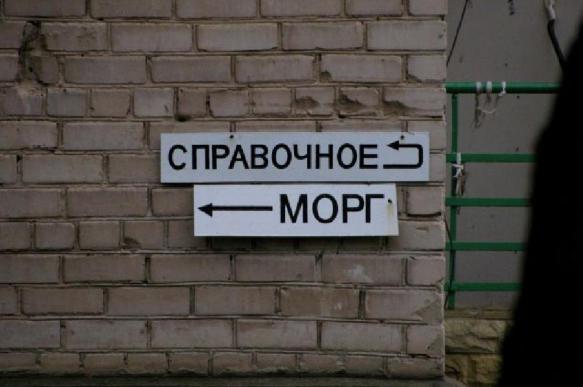 Корпоратив со стриптизом обернулся остранением для начальника морга