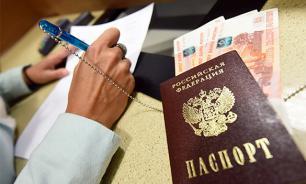Ярославцы задолжали банкам более 16 млрд рублей