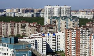 Рост цен на вторичное жилье в России замер