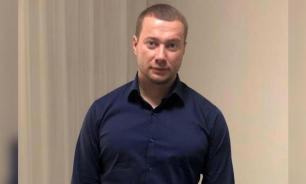 Зеленский назначил нового главу Донецкой области