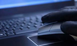 Иран сообщил о попытке нападения хакеров на серверы правительства