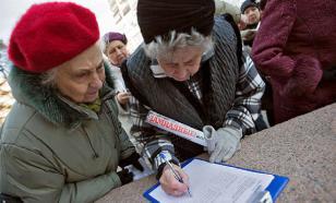 Правительство России ошиблось в подсчетах при монетизации льгот