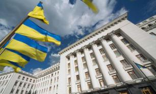 Госадминистрации на Украине заменят префектурами