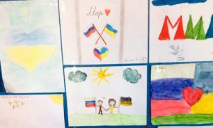 На Украине разгорелся скандал из-за детских рисунков о дружбе с Россией