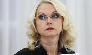 Голикова: не во всех регионах России соблюдают режим самоизоляции