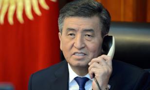 Президент Киргизии поговорил по телефону с Путиным