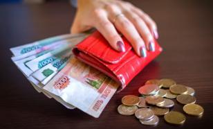 Росстат подсчитал среднюю зарплату в российских регионах