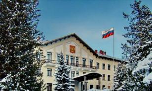Российское торгпредство в Вильнюсе атаковали яйцами