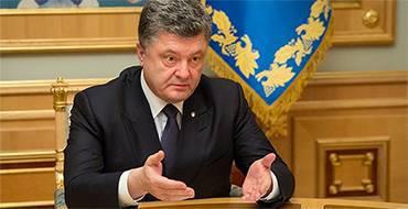 Сенсационные документы: Порошенко признал Крым российским
