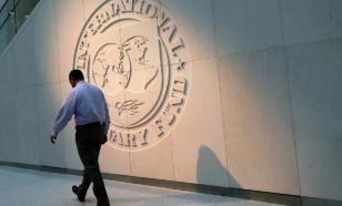 МВФ составил прогноз по снижению доходов на душу населения