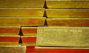 Золотые тайны Киргизии