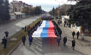 Митинги, концерты, флеш-мобы: Как в России отмечают День народного единства