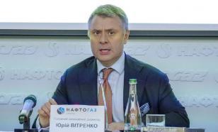 """""""Нафтогаз"""": не содрать ли нам с """"Газпрома"""" $ 17 млрд?"""